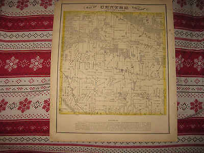 Antique 1873 Center Rock County Wisconsin Handcolored Map Superb Nr