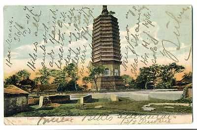 China Chinese Hong Kong Tien Ning Szu Pagoda PC 1907