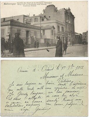 CPA postcard Customs House Sortie du Port Douane Grecque SALONIQUE Salonica R
