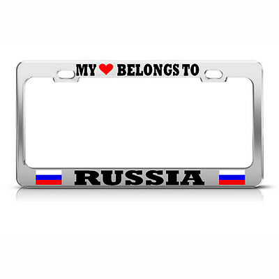 "Black License Plate Frame /""My Heart Belongs To A Paramedic/"" Auto Accessory"
