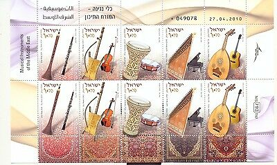 Israel 2010 Middle East Music Instruments Sheet Mnh