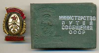 Russian Soviet Excellent Railway Administrator Badge with Document 1957