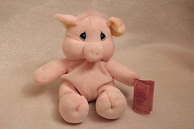 Precious Moments Tender Tails Pink Pig Plush Toy Bean Bag 1997 NEW