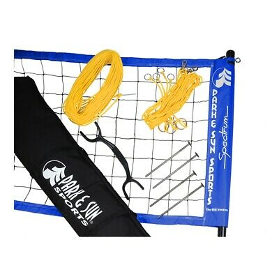 Park & Sun Sports Spectrum 2000 Volleyball Net System - TS-2MS