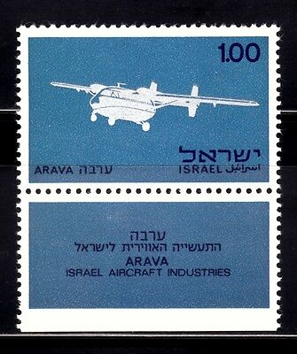 ISRAEL 1970 412 Israel Aircraft Industries 1v.