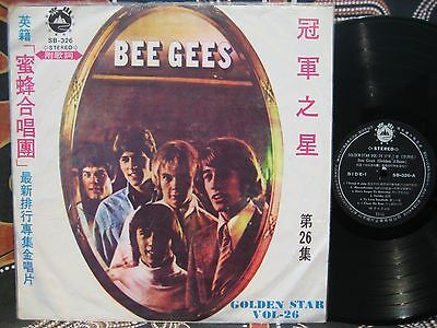 BEE GEES Self Titled ~ Golden Star Vol.26 ~ MEGA RARE! 1970s China / Taiwan LP