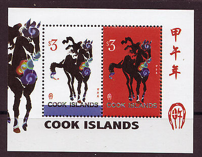 Cook Islands 2014 Year Of The Horse Unmounted Mint