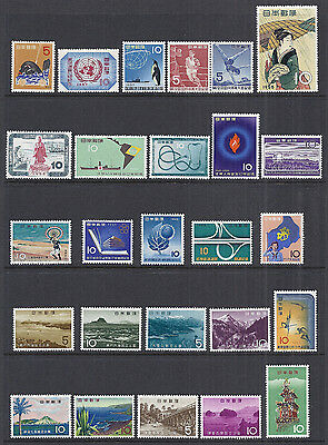 Japan 1956-1965 Commemorative Collection/Lot of 55 Stamps - MNH PO Fresh*