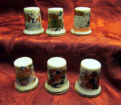 Rare!! Set/6 Collectible Thimbles Set Beautiful Floral & Japanese Scroll Design