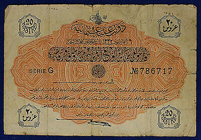 Turchia Turkey 20 Piastres 1332 Serie G #B487
