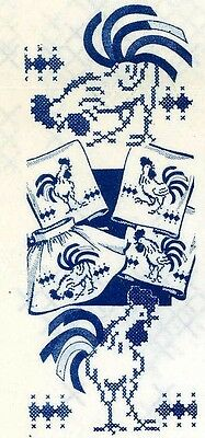 Hand Embroidery Transfer 615 Roosters for Towels Embellished with Bias Tape