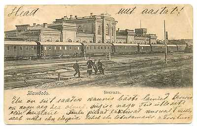 Russian Imperial Town View Tambov Railway Station PC 1906