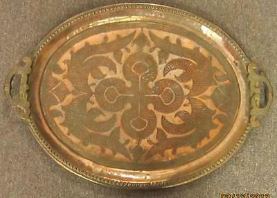 Large, Islamic, Oval Shaped Tray, Made of Copper, Eighteenth century