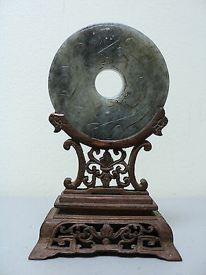 "19TH C. ANTIQUE CHINESE HAND CARVED JADE ""BI"" DISC / AMULET ON STAND with DRAGON"