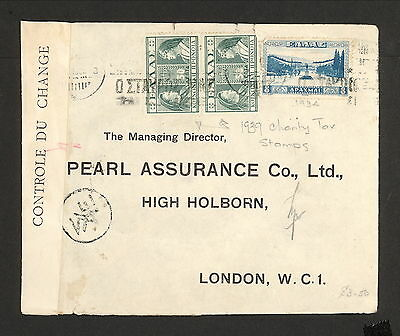 PH5151 Military Cover Greece