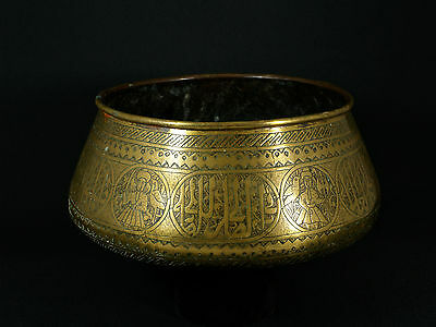 An Antique Century Islamic Copper Alloy Bowl - Pictorial Decoration & Inscribed.