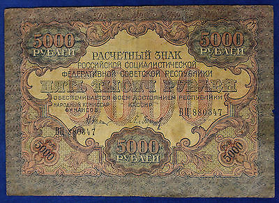 Russia 5000 Rubli Rubles 1919 Broad Waves #B832