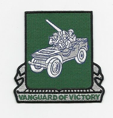 "541st Armored Recon Battalion ""Vanguard Of Victory"" patch"