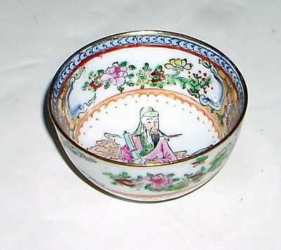 Small Antique Chinese Hand Painted Tea Cup