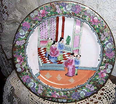 ORIENTAL PLATE JAPANESE SCENIC MORIAGE RAISED PAINTING 10.5""