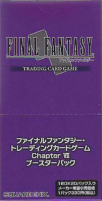 Final Fantasy Card Game Booster Chapter VII Sealed Box Japanese