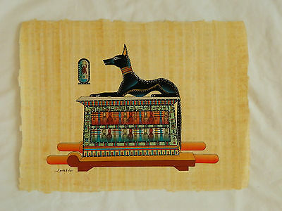 """Egyptian Papyrus Paper Painting Anubis On Pedestal 13"""" X 17"""""""