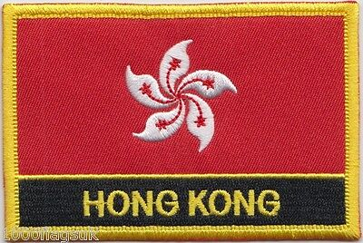 China Hong Kong Region Flag Embroidered Patch Badge - Sew or Iron on