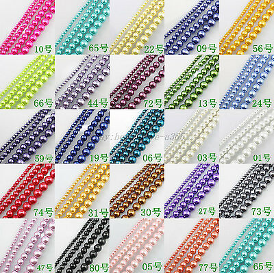 Wholesale Czech GLASS PEARL Round & Loose BEADS Choose - 4MM, 6MM, 8MM & 10MM