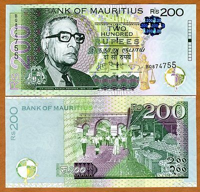 Mauritius, 200 rupees, 2013 (2014), P-61-New, UNC > New date and signature