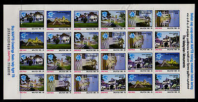 Malaysia Christmas Seals Full Sheet - 1988 Monuments