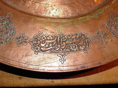 antique persian islamic middle eastern arabic copper plate