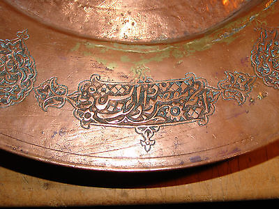 rare antique persian safavid islamic middle eastern arabic copper plate 1550 gr
