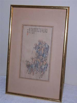 19c ANTIQUE JAPANESE WOODBLOCK PRINT PROCESSION OF BLIND MEN BY GETSUSEN 1889
