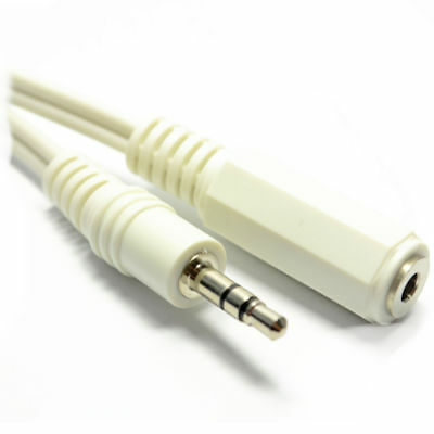 5m WHITE 3.5mm Stereo Jack Socket to 3.5mm Plug Extension Cable GOLD [007577]