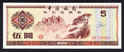 China 1979 5 Yuan  Foreign Exchange Certificate Crisp EF Note