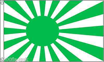 Japan Rising Sun Navy Ensign Green Variant 3'x2' Flag