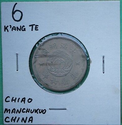 China Japanese Puppet States MANCHUKUO Chiao 10 Fen Y# 8 KT 6 K'ang-te MS UNC