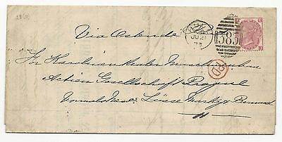 GREAT BRITAIN Scott #49 Pl #10 on Cover VF 1873