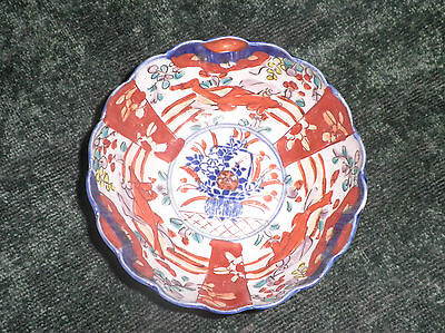 Antique Japanese Hand Painted Bowl