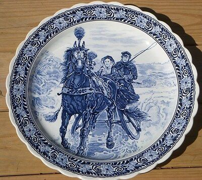 """vintage BOCH blue DELFT  Couple on Horse Driven Sleigh Ride 16 3/8"""" charger"""