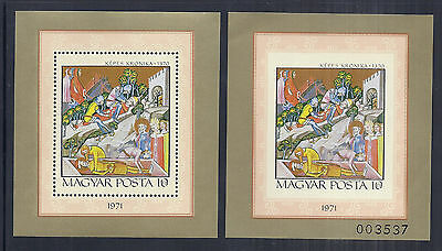 1971 Hungary 2112 Block 85B, Perf & Imperf Lot of 2 MNH, History of Hungary*