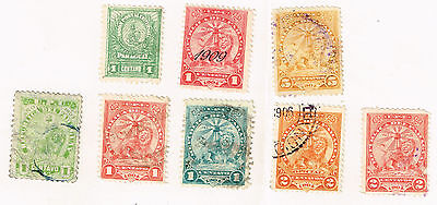 Paraguay Fauna Sentinel Lion Ready to Attack classic stamps 1905