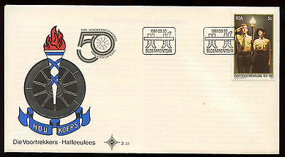 South Africa 1981, Voortrekker Movement First Day Cover #C13716