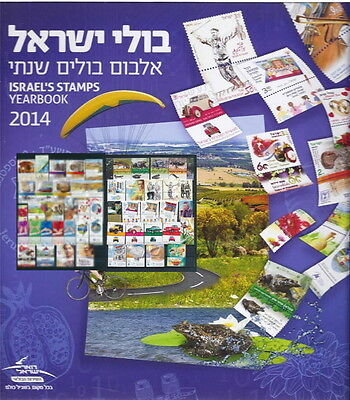 Israel 2014 Postal Service  Album Complete Year Set With Tabs Mnh