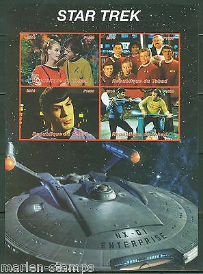 Chad 2014 Star Trek Enterprise Sheet Ii  Of Four Imperforate  Mint Nh