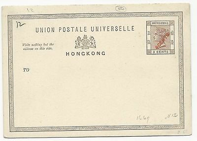 British Colonies Cover Hong Kong Postal Card Scott #12 Unused