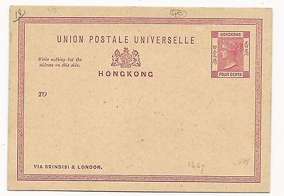 British Colonies Cover Hong Kong Postal Card Scott #18 Unused