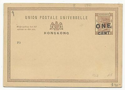British Colonies Cover Hong Kong Postal Card Scott #8 Overprint Unused