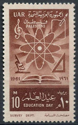 Gaza 1961 SG#115 Education Day MNH #A80309