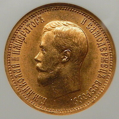 1899 AG RUSSIA 10 ROUBLE GOLD COIN GRADED BY NGC MS 63 BETTER DATE COLLECTIBLE C